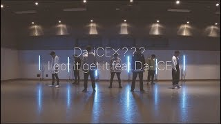 Da-iCE×??? 「I got it get it feat.Da-iCE」