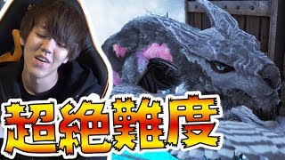 【ARK実況】マナガルムのテイムが地獄難易度な件-PART20-【ark survival evolved(Extinction)】