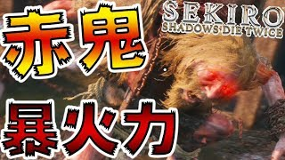 500回死んだら即終了のSEKIRO-PART4-【SEKIRO: SHADOWS DIE TWICE実況】