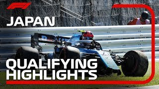 2019 Japanese Grand Prix: Qualifying Highlights