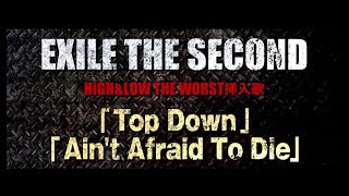 映画『HiGHとLOW THE WORST』Special Trailer【鳳仙学園】 / EXILE THE SECOND配信曲