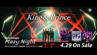King と Prince「Mazy Night」Music Video