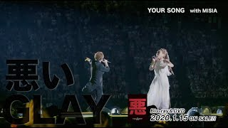 "GLAY 25th Anniversary ""LIVE DEMOCRACY"" Powered by HOTEL GLAY DVDとBlu-ray ダイジェスト映像"