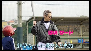 "三代目 J SOUL BROTHERS from EXILE TRIBE / MAKING OF ""Rat-tat-tat"" NAOTO + 今市隆二VER."