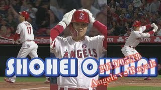 【大谷翔平】2019/05/18_Shohei Ohtani_Angels vs Royals
