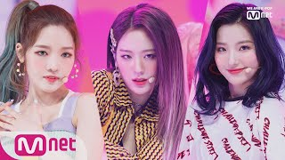 [fromis_9 - FUN!] Comeback Stage | M COUNTDOWN 190606 EP.622