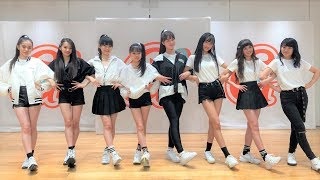 Girls² - スキップ! Dance Video YouTube ver.