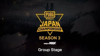 PUBG MOBILE JAPAN CHAMPIONSHIP SEASON3 powered by RAGE Group Stage