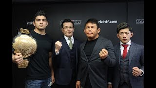 RIZIN.15 記者会見 対戦カード発表|PRESS CONFERENCE