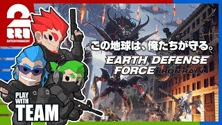 #1【TPS】弟者,兄者,おついちの「EDF:IR(EARTH DEFENSE FORCE: IRON RAIN)」【2BRO.】