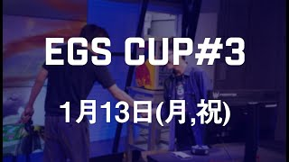 【スマブラSP】EGS Cup #3 ft.VoiD,Zackray,Shuton,Kameme,KEN,Kuro,Raito,T,ProtoBanham,Abadango... and More!