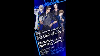"Voice Drama Part ""The Cat's Whiskers"" SAMPLE / -Paradox Live(パラライ)-"