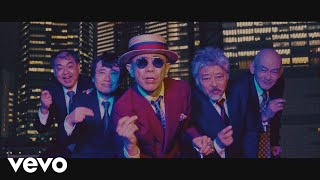 木梨憲武 - 「GG STAND UP!! feat. 松本孝弘」Music Video