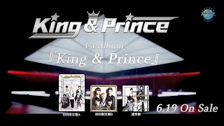 King と Prince「Naughty Girl」Music Video