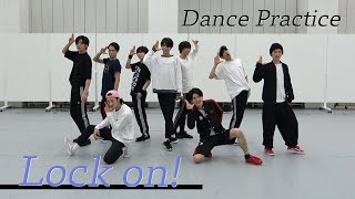 Snow Man【ダンス動画】Lock on! (dance ver.)