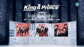 King と Prince「koi-wazurai」Music Video