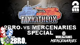 #1【特別動画】兄者,弟者,おついちの「World of Tanks:2BRO. VS MERCENARIES SPECIAL」【2BRO.】