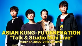 "ASIAN KUNG-FU GENERATION ""Talk と Studio Mini Live"""