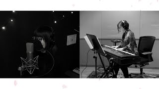 Aimer × 梶浦由記「春はゆく」the end of spring 2020(劇場版「Fate/stay night [Heaven's Feel]」Ⅲ.spring song主題歌)