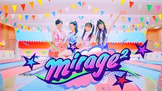 mirage² - ドキ☆ドキ(Doki Doki) YouTube ver.(MV/Commentary)
