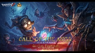 CALL OF THE ABYSSⅡ ワールド決勝トーナメント  DAY3