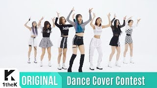[1theK Dance Cover Contest] MOMOLAND(모모랜드) _ I'm So Hot(mirrored ver.)