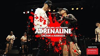 CHEHON vs RAWAXXX【ADRENALINE 2019 FINAL】漢 a.k.a. GAMIが解説!