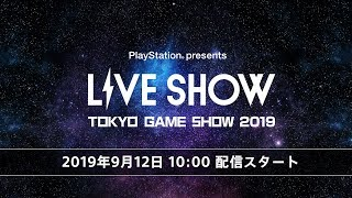 "PlayStation® presents LIVE SHOW ""TGS2019"""