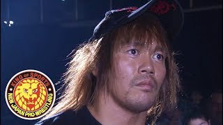 "IBUSHI CALLS OUT NAITO! ""When are you challenging me?!"""