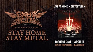 【LIVE AT HOME】LIVE AT TOKYO DOME - BLACK NIGHT