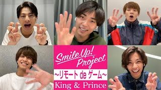 Smile Up ! Project  〜リモート de ゲーム〜 King と Prince