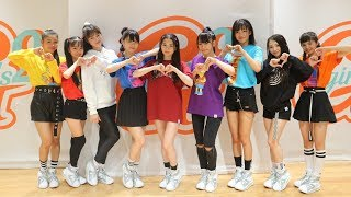 Girls² - GIVE ME ♥ Dance Practice Video YouTube ver.