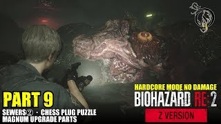 【Z Ver.】バイオハザード RE:2/RESIDENT EVIL 2 - #9 Sewers② ・Chess Plug Puzzle(HARDCORE NO DAMAGE)