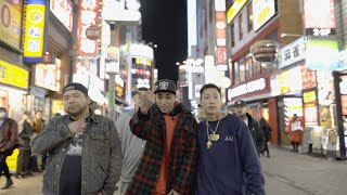 GROW UP MIND / RYKEY × BADSAIKUSH feat.MC 漢 (prod.Green Assassin Dollar)