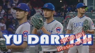 【ダルビッシュ有】2019/04/04_Yu Darvish_Braves vs Cubs