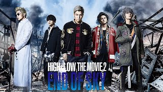 [期間限定] HiGHとLOW THE MOVIE 2 / END OF SKY