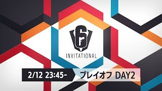 【日本語配信】Six Invitational2020 プレイオフ Day2