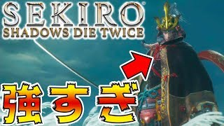 1000回死んだら即終了のSEKIRO-PART2-【SEKIRO: SHADOWS DIE TWICE実況】