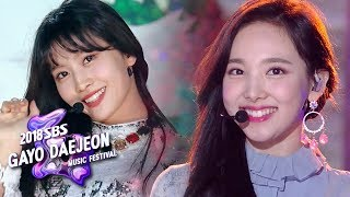 TWICE - What is Love? + Yes or Yes + Dance the Night Away [2018 SBS Gayo Daejeon Music Festival]