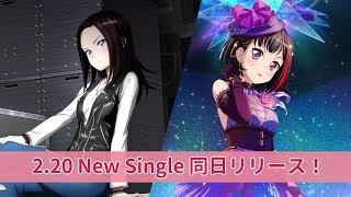 RAISE A SUILEN「A DECLARATION OF ×××」& Afterglow「Y.O.L.O!!!!!」CM