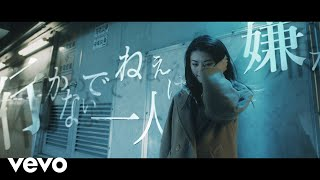 Hilcrhyme - 「Lost love song【Ⅱ】」MUSIC VIDEO