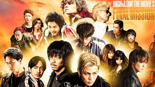 [期間限定] HiGH と LOW THE MOVIE3 / FINAL MISSION