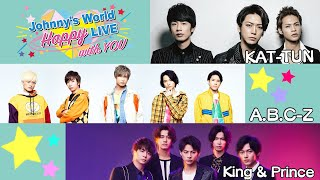 「Johnny's World Happy LIVE with YOU」 2020.3.30(月)20時~配信 【KAT-TUN / A.B.C-Z / King と Prince】