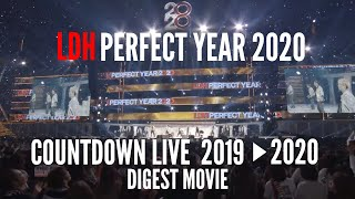 『LDH PERFECT YEAR 2020 COUNTDOWN LIVE 2019▶︎2020』DIGEST MOVIE