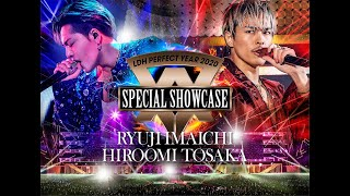 "【第3弾】LDH PERFECT YEAR 2020 SPECIAL SHOWCASE RYUJI IMAICHI / HIROOMI TOSAKA ""FULL PERFORMANCE DIGEST"""