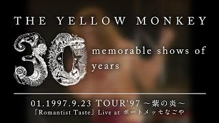 THE YELLOW MONKEY  - 1997.9.23 TOUR'97 ~紫の炎~「Romantist Taste」Live at ポートメッセなごや