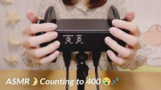 [Japanese ASMR] Counting to 400 / Ear Touching, Tapping / Whispering